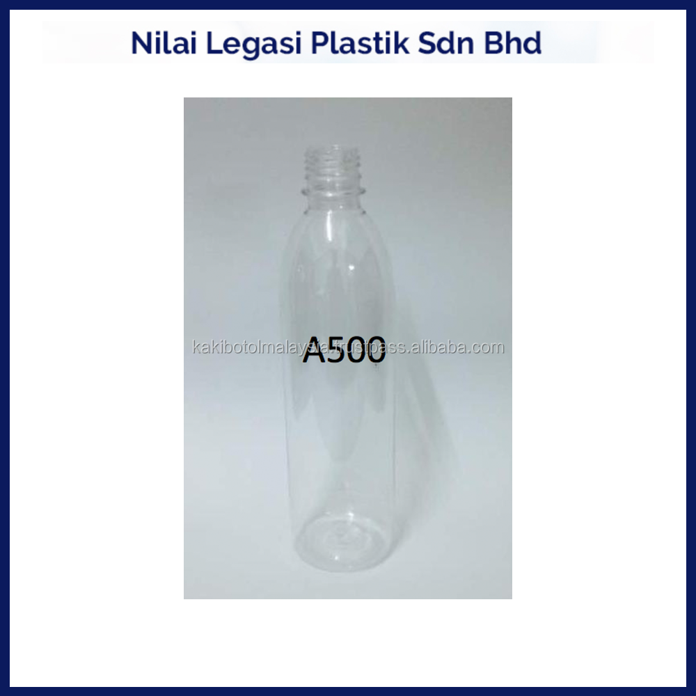 A500 Pet plastic bottle for container 500 ml