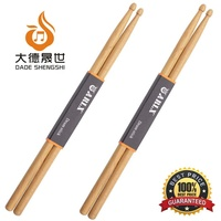 Drum Sticks 5A Wood Tip Oak Drumstick