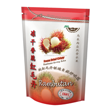 Freeze Dried Rambutan