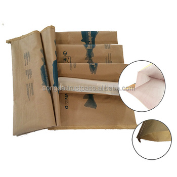 Optional PE inside poly plastic compound karft paper bag for flour packaging