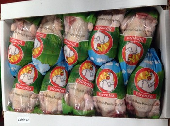HALAL FROZEN WHOLE HEN - IWP