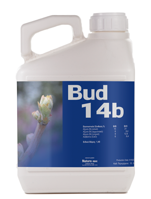 Bud 14b / Nitrogenous fertilizer with high calcium content