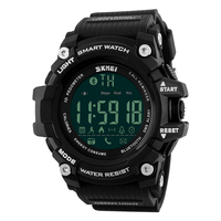 SKMEI 1227 analog digital watch for men pedometer waterproof luxury sport digital smart watch