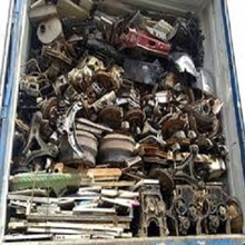 Buy quality metal scrap.hms1 & 2