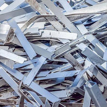 Hms 1 And 2 Steel Shredded Scrap Isri 211