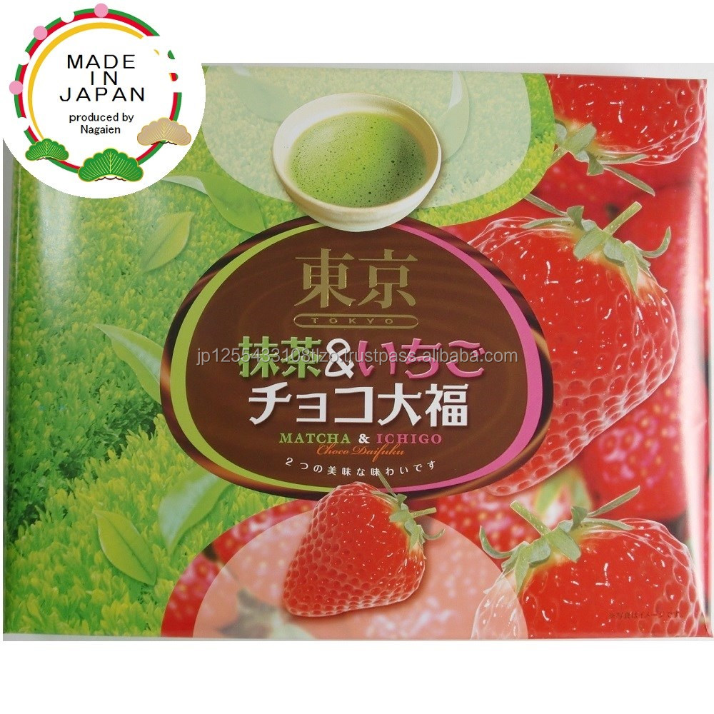 Delicious green tea & strawberry chocolate Daifuku cake for Japanese snacks wholesale