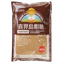 Powdered sugar 'Souken-sha' Raw Sugar from Kikai-jima 500g