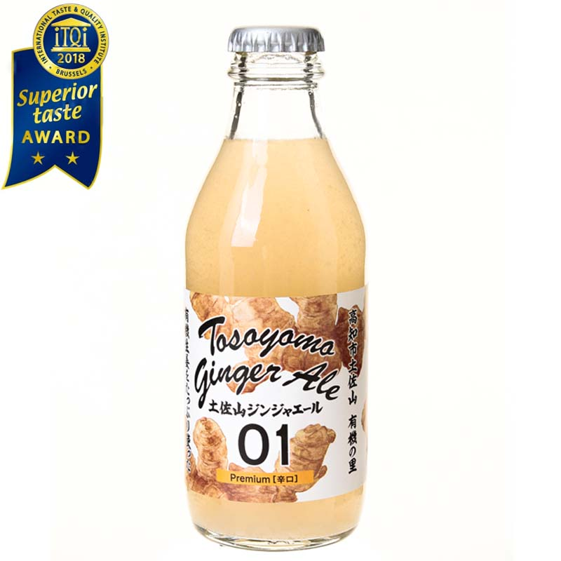 Japanese High quality organic ginger ale
