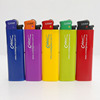 /product-detail/custom-logo-cheap-refillable-disposable-cricket-lighter-62001783404.html