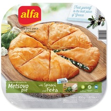 Traditional Greek Metsovo Pie with vegetable & cheese - filo pastry - 850g - 7pcs