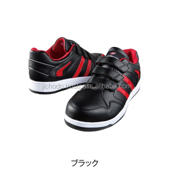 Made by japan footwear for men ( JSAA standard )/ Lightweight safety sneakers / shoes (adjust tape)