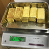 Fine 97.9% Processed Gold Nudgets/Bars