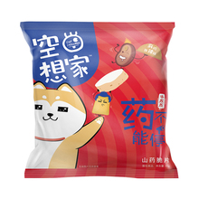Wholesale ODM Spicy Beef Flavor Healthy organic food Snacks Yam Chips