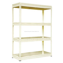Metal Shelve Storage Organizer Beige Color Boltless Simple Metal Rack shelving racking systems