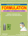 formula document for making Herbal Ayurvedic Oral Liquid For Liver Restorative