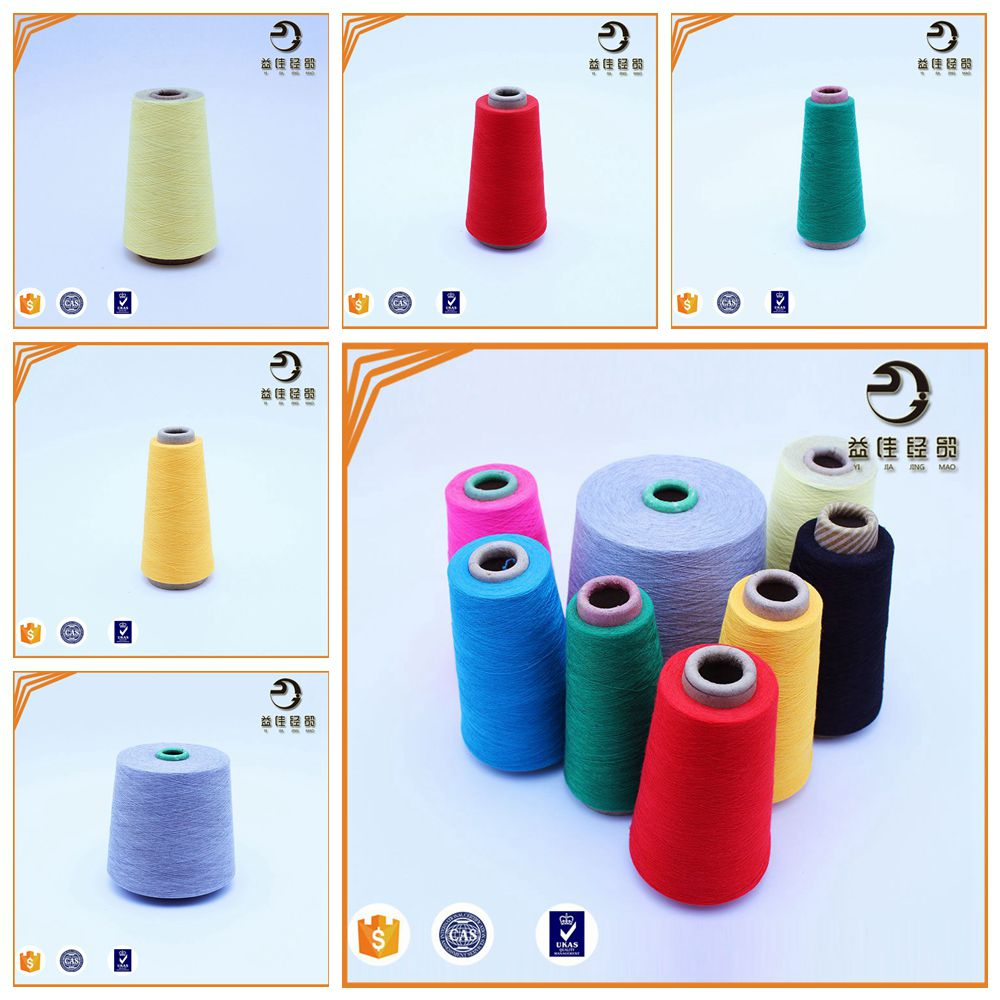 Eco-friendly hand knitting milk cotton yarn