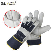 INDUSTRIAL LEATHER WORKING GLOVES