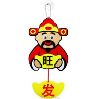 DIY Felt Craft Chinese New Year Fortune Cat Hanger Pack of 5