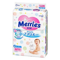 Kao Merries Japanese Baby Product For