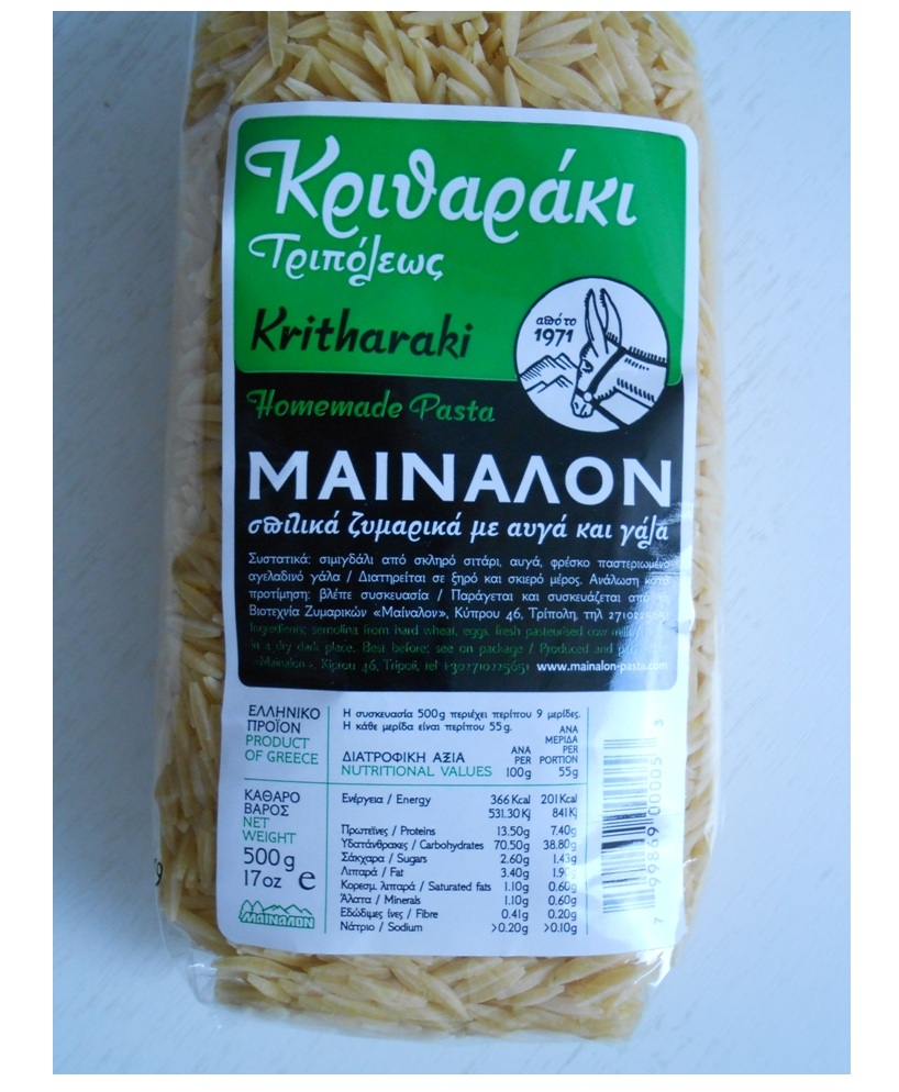 "Traditional Greek Kritharaki ""MAINALON"" Homemade Rise Pasta in paper package 500g Food Product"