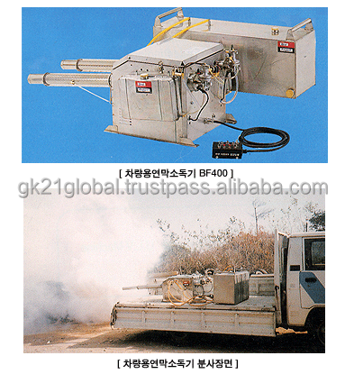 Korea BF400 ULV BF-400, Fogging Machine, mosquito Thermal Fogger, Agriculture