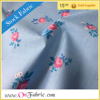 Cotton Calico Printed Remnant Fabric 7~8m per KG printing cotton