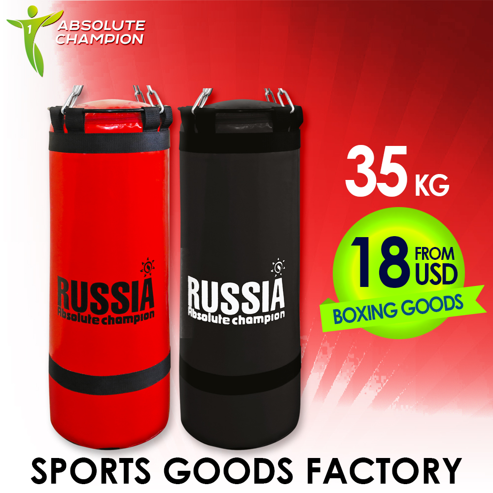 "Punching bag ""standart"" Plus 35 kg"