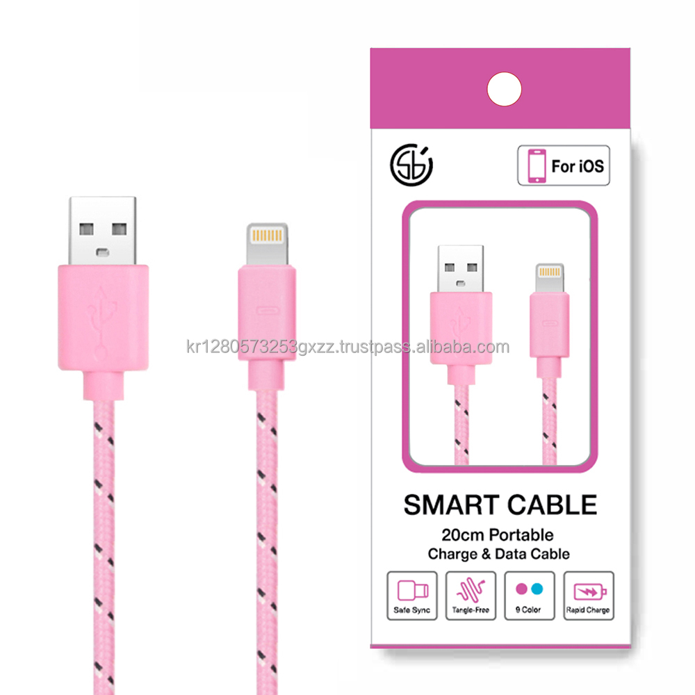 20cm Smart Charge Cable for Android Mobile