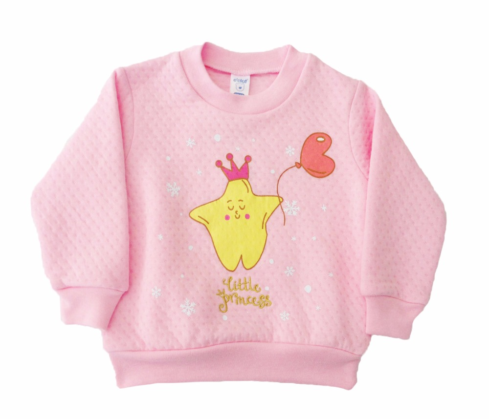 Baby's clothing set