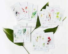 Innisfree My REAL Squeeze Mask Sheet (18 types) 20ml x 20ea