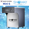 2017 NEW!! SNOWAY Mini-S Snow Ice flake bingsu Machine(Sulbing Machine) Korean Ice cream machine Made in Korea ice maker
