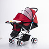 /product-detail/multi-color-baby-stroller-two-direction-stroller-two-way-baby-stroller-60679018211.html