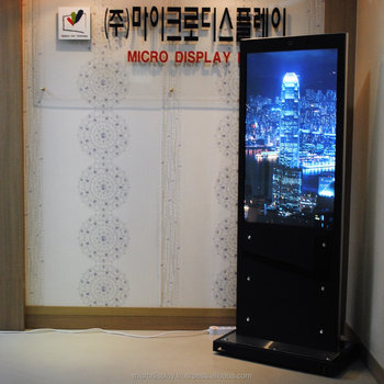 Portrait Type Digital Signage Display