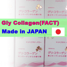 Japanese beauty care fish collagen drink tripeptide beauty products for women anti-aging FACT gly collagen