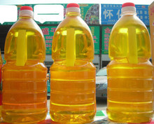 Factory price supplier cold press 100 refined edible sunflower oil