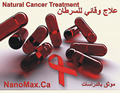Cancer treatment Nano saffron/ Ginseng Extract only from http://nanomax.ca/ The Great Nano Red -