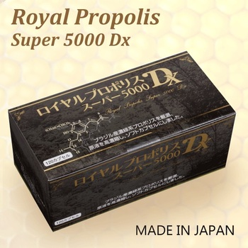 Brazilian Green Propolis & Manuka Honey - 120 capsules made in Japan, antioxidant, anti-inflammatory, OEM available