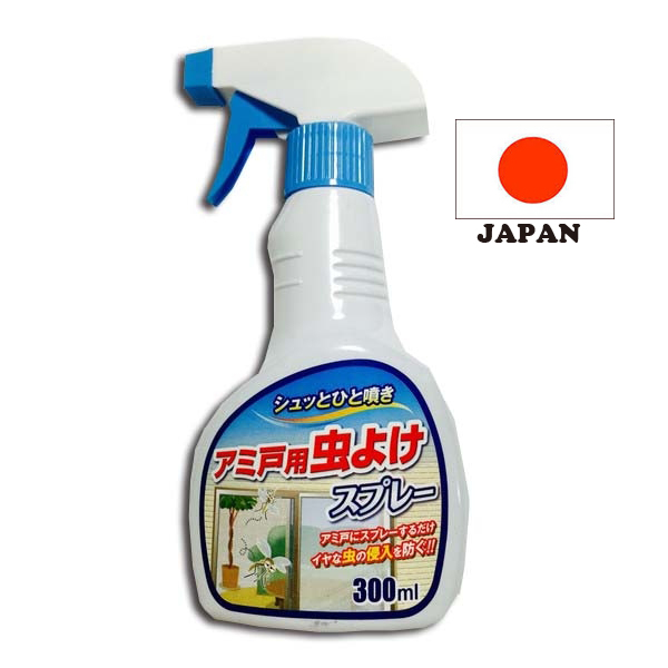 Easy to use and Cost-effective Unique insect repellant at reasonable prices made in japan