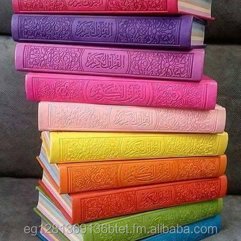colored Moshaf (Holy Quraan )