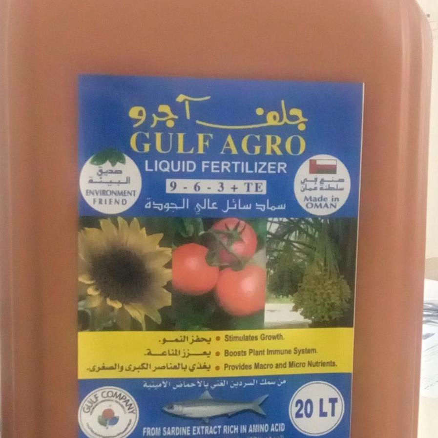 Oman In Fertilizer, Oman In Fertilizer Manufacturers and Suppliers