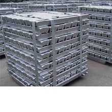 lead ingots for sale