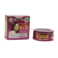 Faiza Beauty Cream (Small) 30g