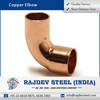/product-detail/superior-finish-high-pressure-capacity-copper-elbow-pipe-fitting-supplier-50035486949.html