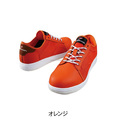 Japan Industrial Safety Shoes with Steel Toe, High Breathability, Mesh Upper