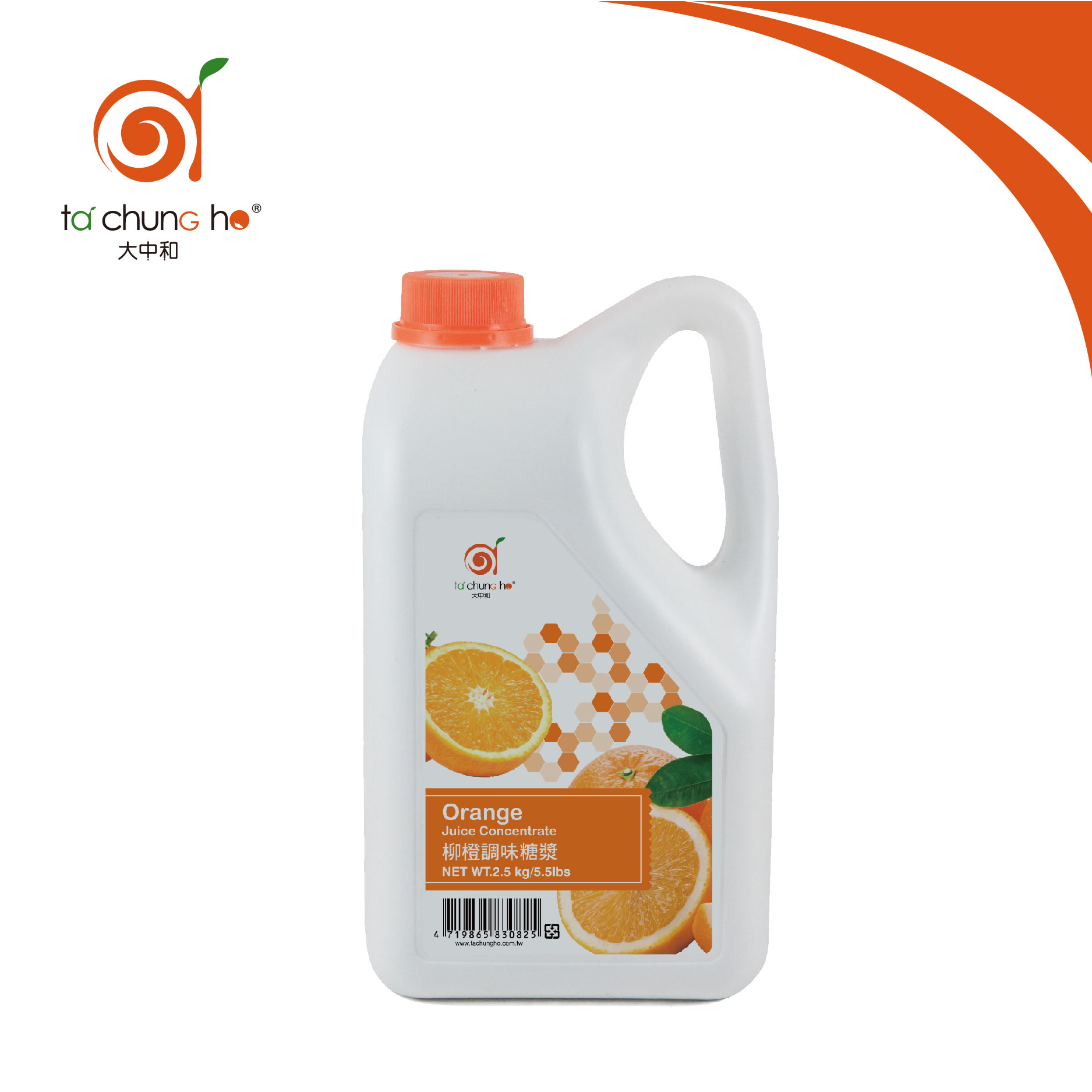 2.5kg TachunGhO Orange taiwan Concentrate Juice