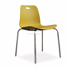 AMI Stacking Chair MADE IN KOREA