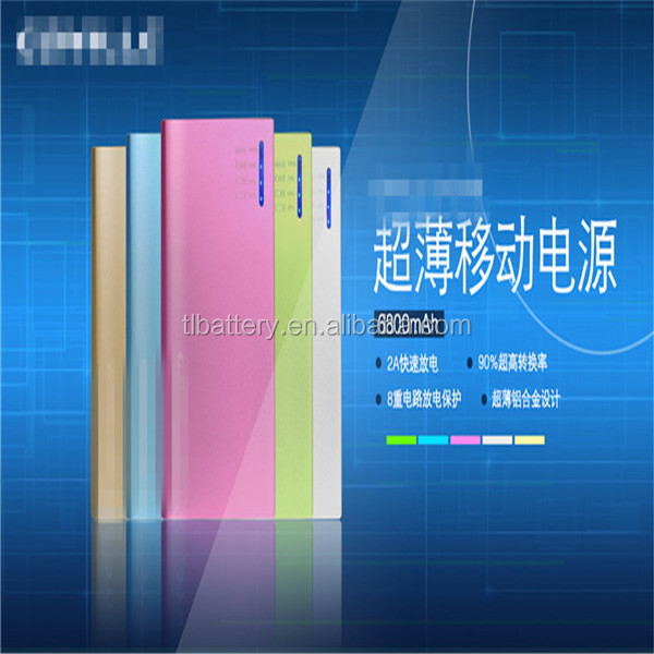 Wholesale price portable power bank with 6800mah