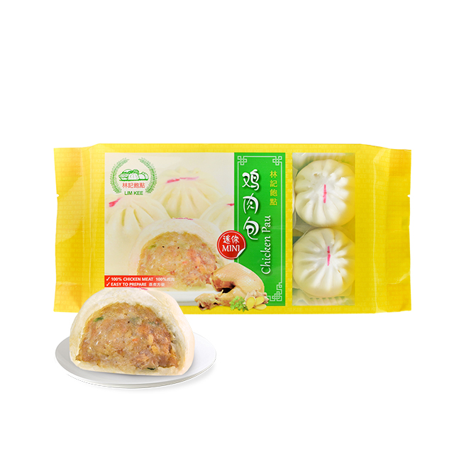 Singapore Lim Kee Freshly Produced Asia Food MRE Dim Sum