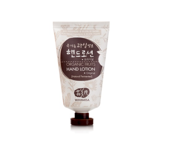 2018 Korea Cosmetic Organic Cosmetics Skincare Male Female Hand Cream Lotion Body Beauty Products Organic Fruit Hand Lotion