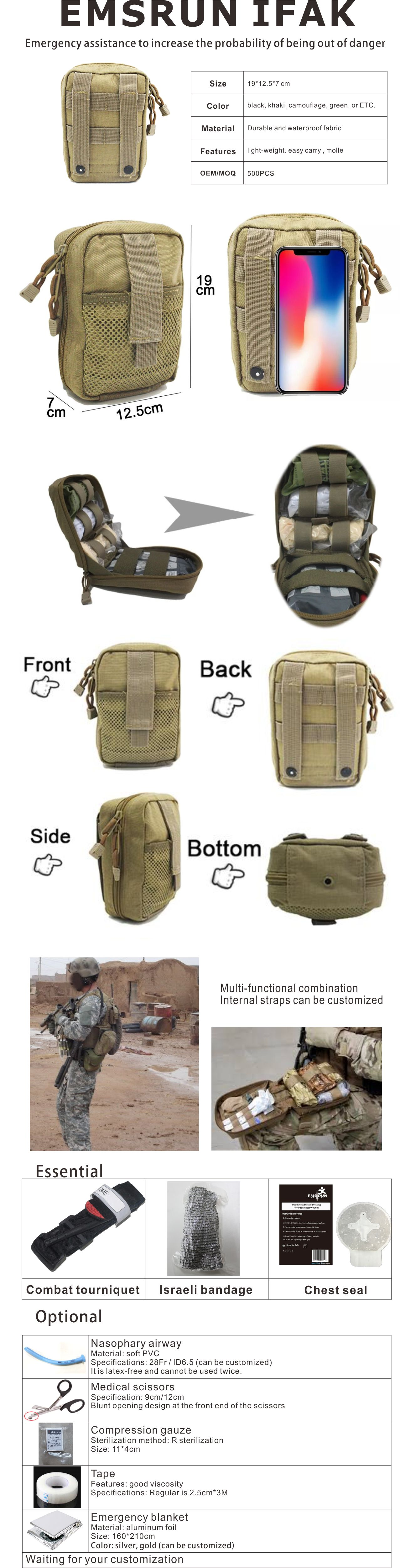 Military tactical individual first aid kit IFAK